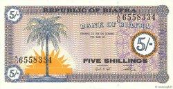 5 Shillings BIAFRA  1967 P.01 ST