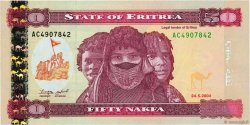 50 Nafka ERITREA  2004 P.07 UNC