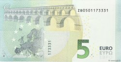 5 Euros BELGIQUE  2013 €.200.16 NEUF