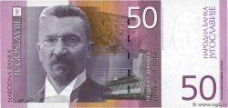 50 Dinara YOUGOSLAVIE  2000 P.155a NEUF