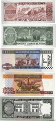 Lot de 5 Billets BOLIVIE  1984 P.LOT SPL