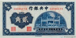 20 Cents CHINE  1931 P.0203 SPL