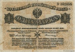 1 Mark RUSSIE Mitau 1919 PS.0226a TB+