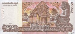 20000 Riels  CAMBODGE  2017 P.New NEUF