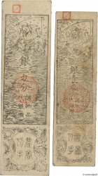 Lot de 2 Hansatsu - Momme Lot JAPON  1850 P.-- TB