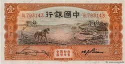 1 Yüan  CHINA Tientsin 1935 P.0076