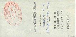 100 Francs FRANCE régionalisme et divers Paris 1962 DOC.Chèque SUP