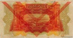 1 Livre SYRIE  1939 P.040e TTB
