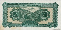 250 Leva BULGARIE  1948 P.076a pr.NEUF