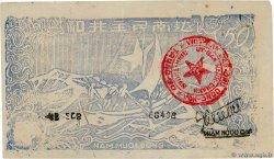 50 Dong VIET NAM  1949 P.050a TTB+