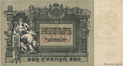 500 Roubles RUSSIE Rostov 1918 PS.0415c SUP