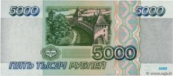 5000 Roubles RUSSIE  1995 P.262 NEUF