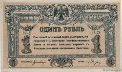 1 Rouble  RUSSIE  1918 PS.408a pr.SPL