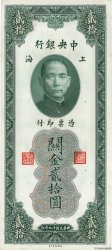 20 Customs Gold Units CHINE Shanghai 1930 P.0328 pr.NEUF