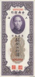 50 Customs Gold Units CHINE Shanghai 1930 P.0329 pr.NEUF