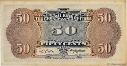 50 Cents CHINE  1931 P.0205 SUP