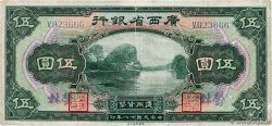 5 Dollars CHINE Watlam 1929 PS.2340f TTB