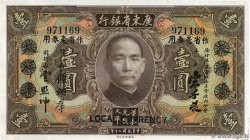 1 Dollar CHINE  1931 PS.2425b SUP+