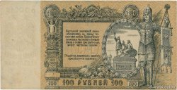 100 Roubles RUSSIE Rostov 1919 PS.0417b SUP
