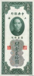 20 Customs Gold Units CHINE Shanghai 1930 P.0328 NEUF