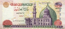 200 Pounds  EGYPT  2007 P.068a