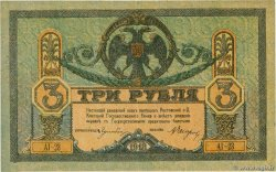 3 Roubles RUSSIE  1918 PS.409d SUP
