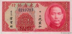 10 Cents  CHINE  1935 PS.2436a NEUF