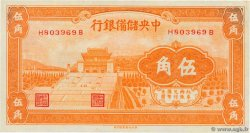 50 Cents  CHINE  1940 P.J006a NEUF
