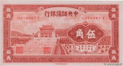 50 Cents  CHINA  1940 P.J005a
