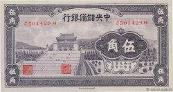 50 Cents  CHINA  1940 P.J007a