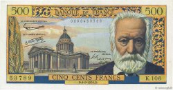 500 Francs VICTOR HUGO FRANCE  1958 F.35.10 SUP à SPL