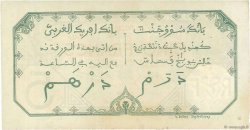 5 Francs DAKAR AFRIQUE OCCIDENTALE FRANÇAISE (1895-1958) Dakar 1922 P.05Bb SPL