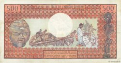 500 Francs CENTRAFRIQUE  1974 P.01 pr.SUP
