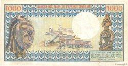 1000 Francs CENTRAFRIQUE  1974 P.02 TTB