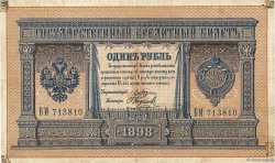 1 Rouble RUSSIE  1898 P.001a TB