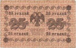 25 Roubles RUSSIE  1918 P.090 TB