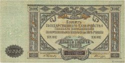 10000 Roubles  RUSSIE  1919 PS.0425a SPL