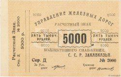5000 Roubles RUSSIE  1920 PS.0641 SUP