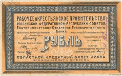 1 Rouble  RUSSIE Ekaterinburg 1918 PS.0921a B+
