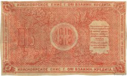 10 Roubles RUSSIE  1919 PS.0969a TB