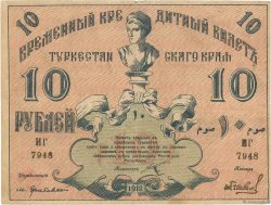 10 Roubles RUSSIE  1918 PS.1165b TB