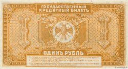 1 Rouble  RUSSIA Priamur 1920 PS.1245 XF+