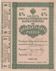 25 Roubles RUSSIE  1915 P.048 TTB