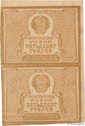 50 Roubles RUSSIE  1921 P.107a TTB