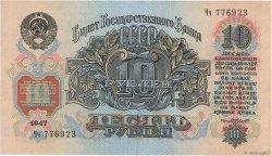 10 Roubles RUSSIE  1947 P.226 pr.NEUF