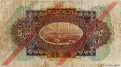 5 Livres SYRIE  1939 P.041c TB