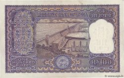 100 Rupees  INDE  1962 P.045 SUP