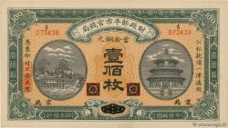 100 Coppers CHINE Ching Chao 1915 P.0603d pr.NEUF