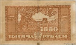 1000 Roubles RUSSIE  1920 PS.1208 TTB