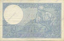 10 Francs MINERVE modifié FRANCE  1941 F.07.30 TTB+